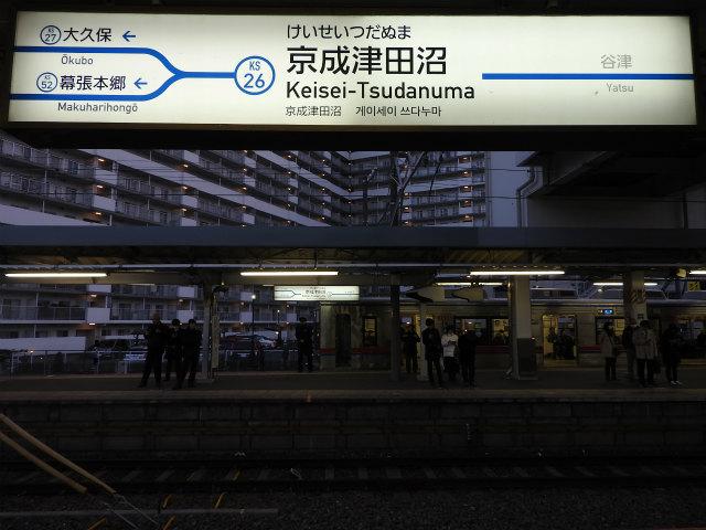 国鉄 千葉 駅前 駅