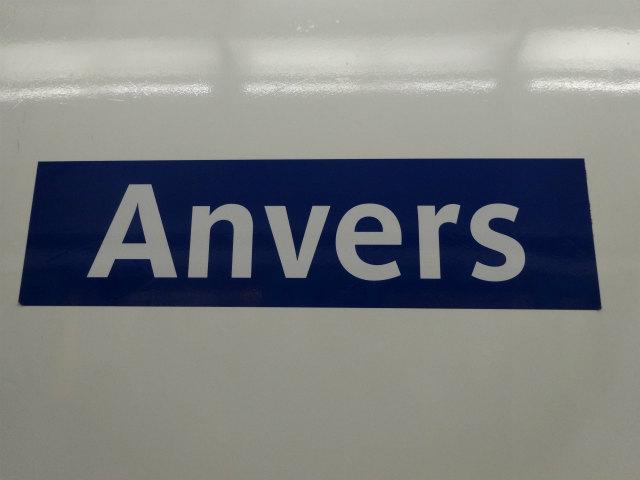 パリメトロ2号線