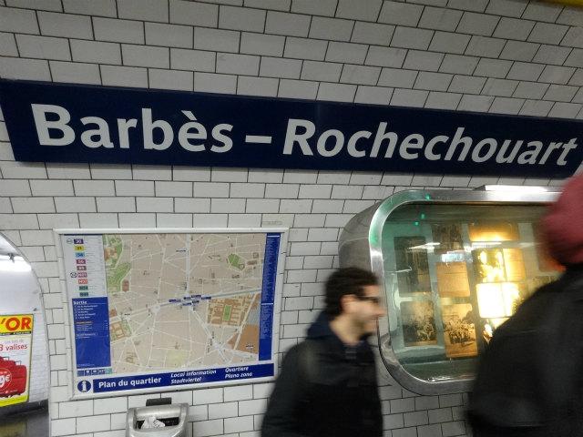 パリ交通公団パリ・メトロ2号線...