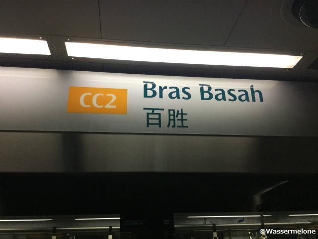 SMRTトレインズ環状線の駅名標 -...